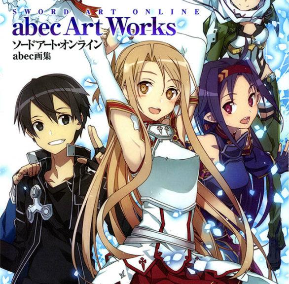 SAO Artbook