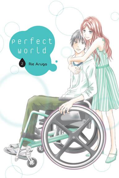 Perfect World #2