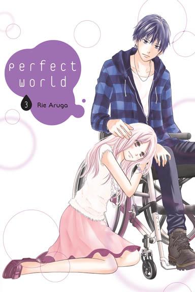 Perfect World #3
