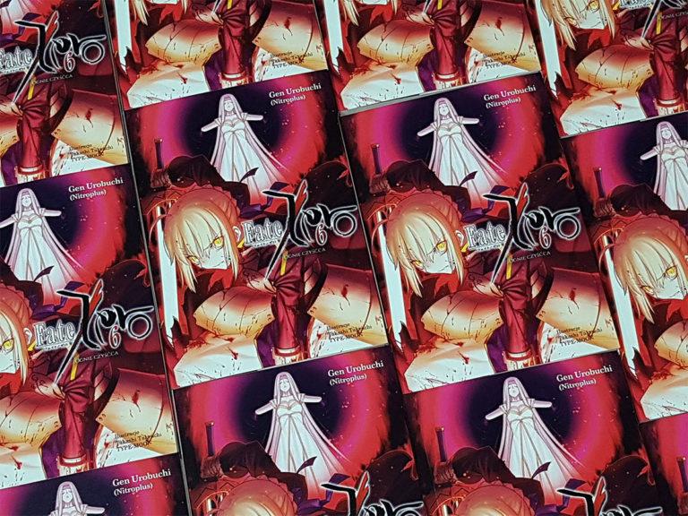 Fate/Zero #6