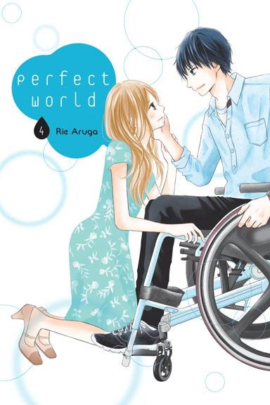 Perfect World #4