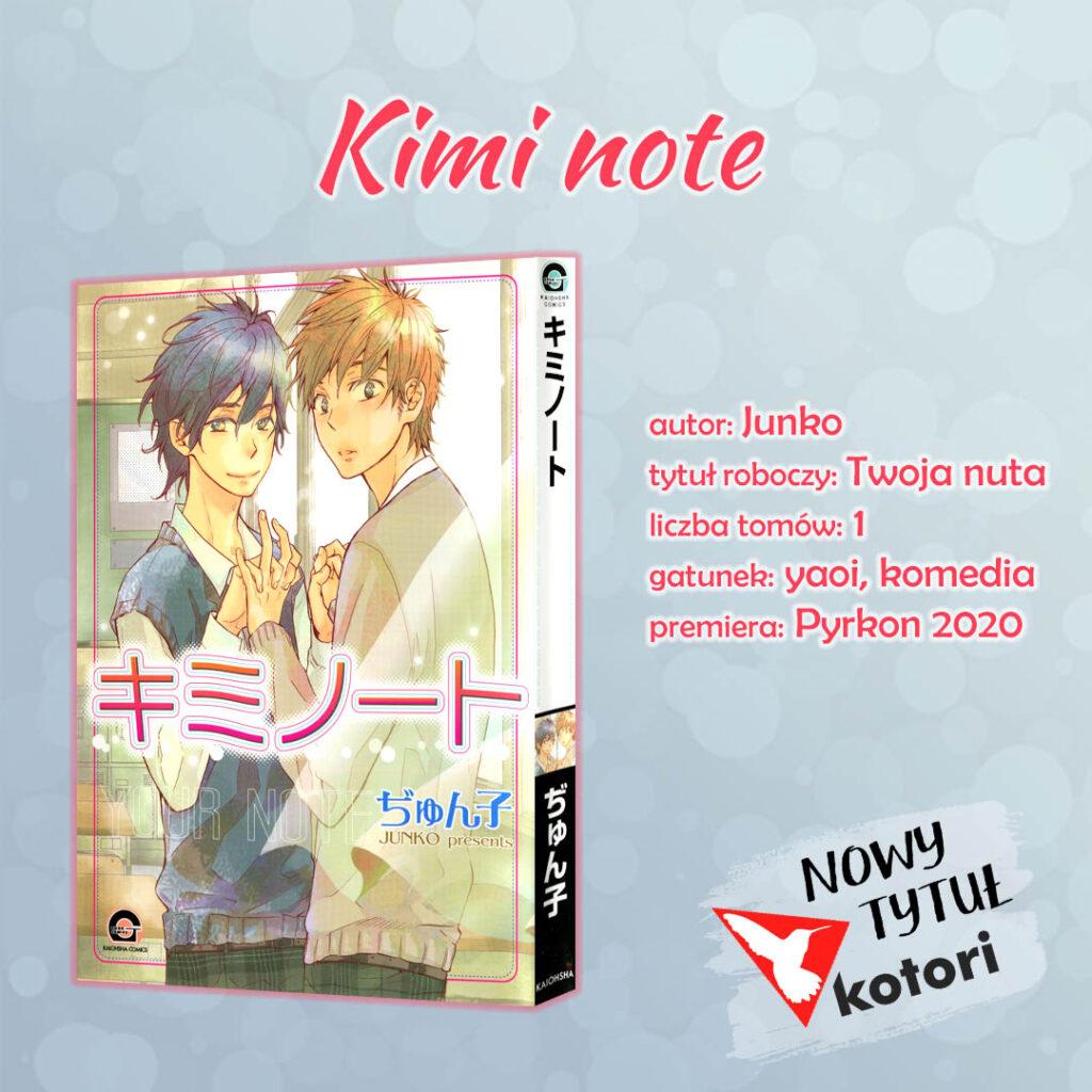 kiminote-1024x1024.jpg