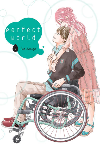 Perfect World #9
