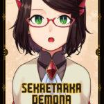 Sekretarka demona #1